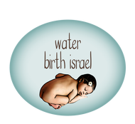 Water Birth Israel